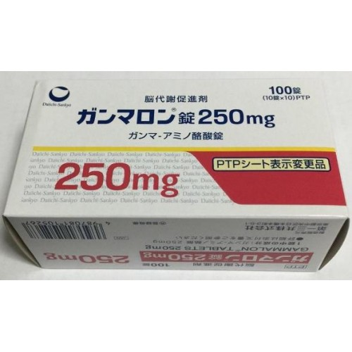 Gammalon from Japan online in Japan Health Center - Japan Health Center