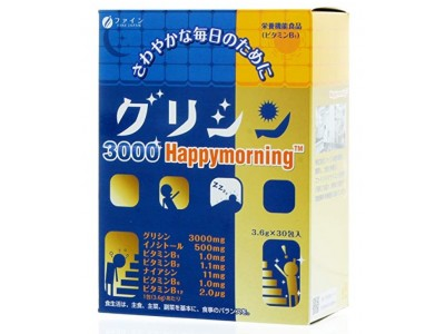Glycine Happy Morning 3000 mg from Japan