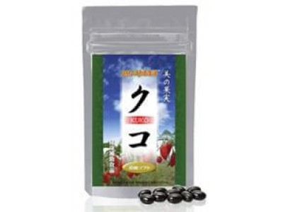 Goji Berry Extract - for 1 month (Made in Japan. Premium Organic berries)
