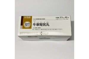 TSUMURA Goshajinkigan granules 2.5 g for urination problems