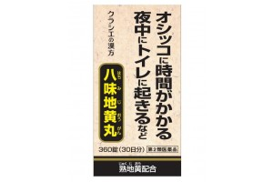 Hachimijiogan from Japan (frequent urination and difficulty with urination)