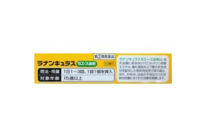 HEMO CURE - OINTMENT 25 g (hemorrhoids cream)