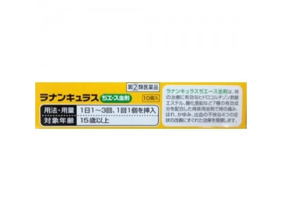 HEMO CURE - OINTMENT 25 g (hemorrhoid cream)