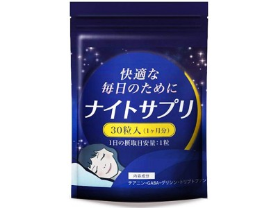 Hosulol  ANTI-STRESS - for 2 weeks