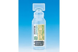 Hy-Pleamin 50 vials of 20 ml (amino acids, rejuvenation)