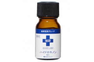 Hydroquinone essence 5% from Japan (skin whitening)