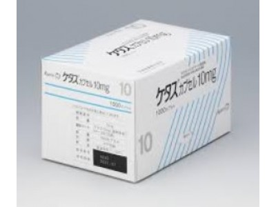 Ketas capsules 10 mg 1000 capsules from Japan