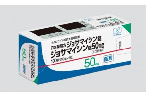 Josamycin tablets 200 mg for bacterial infections (antibiotic)