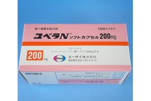 Juvela N from Japan 200 mg (hypertension, cholesterol, arteriosclerosis)