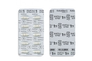 Ketotifen 1 mg from Japan in capsules (allergy, asthma, rhinitis)