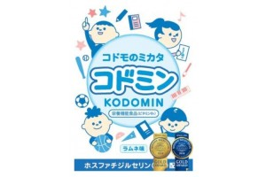 Kodomin for children to increase concentration and study performance for 30 days.