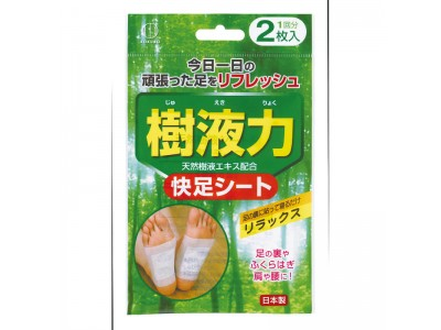 КOKUBO Foot Pad Healer (foot pads, foot fatigue, foot pain)