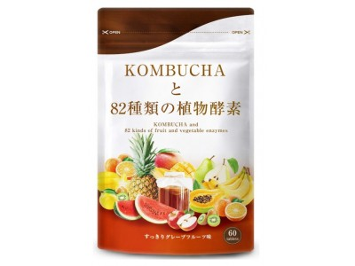 Kombucha Extract with 82 types of fruit and vegetable yeast for weight loss.