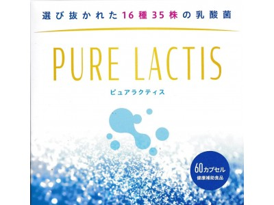 Pure Lactis capsules for improving digestion