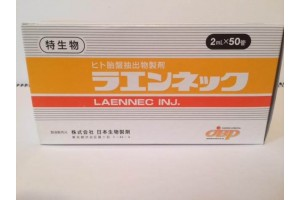 Laennec Essence - 2 ml * 50 vials (Anti-aging, revitalization, laenec, raenec, rainec hepatitis)