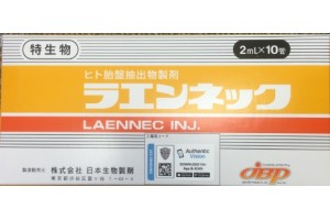 Laennec Essence - 2 ml * 10 vials (on tray, we dismantle 50 vials package to five trays)