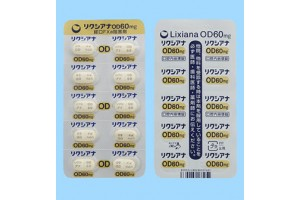 Lixiana OD tablets 60 mg for treatment of recurrence of venous thromboembolism (edoxaban tosylate hydrate, deep venous thrombosis, pulmonary thromboembolism)