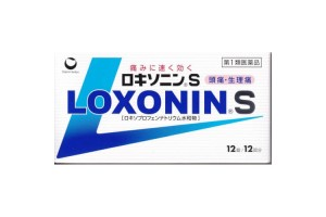 Loxonin 12 pills - Painkiller, menstrual pain relief