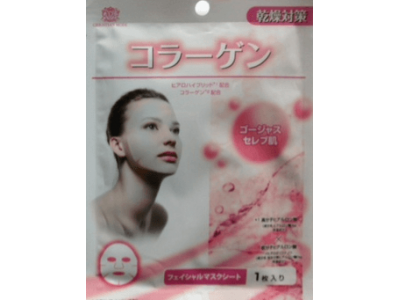 Collagen Mask - (20 ml) Natural 100% Organic Marine Collagen.