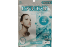 Hyaluronic acid Mask - Express super-effect (20 ml)
