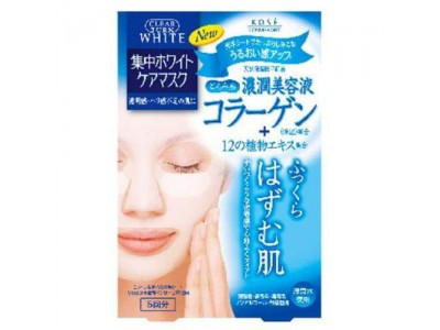Collagen Mask CLEARTAN - 5 pcs (Marine Collagen from Japanese Sea, 100% organic)