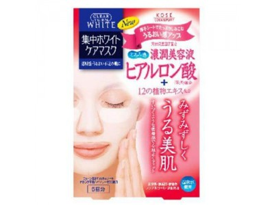 Hyaluronic acid Mask CLEARTAN - 5 pcs. (20 ml) Super Care! BEST SELLER!