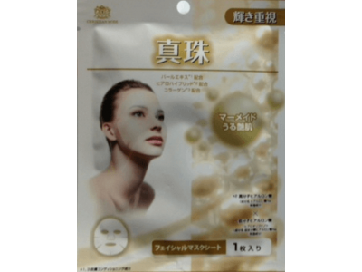 Pearl extract Mask. Akoya pearl extract (20 ml). Premium Care