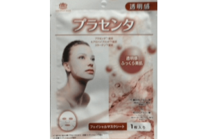 Placenta Mask - 100% Natural Placenta Care.