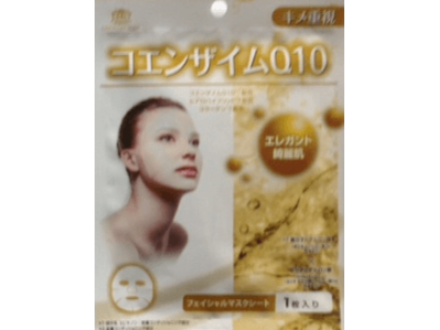 Quenzyme Q10 Mask (20 ml) - Express Care
