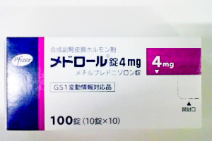 Medrol tablets 4 mg for inflammation and allergy (methylprednisolone, glucocorticoid, steroid hormone therapy)