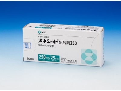 Menesit tablets 100 mg for Parkinson's disease and parkinsonian syndrome (levodopa/carbidopa)