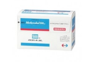 Methycobal (Vitamin B12) 500 mcg tablets from Japan