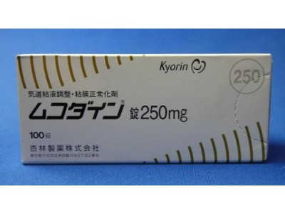Mucodyne 250mg from Japan (asthma, bronchitis, inflammation)
