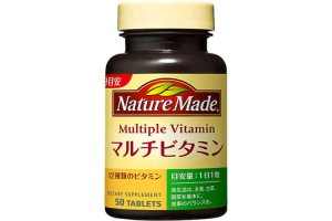 Japanese Multivitamins for 7 weeks!