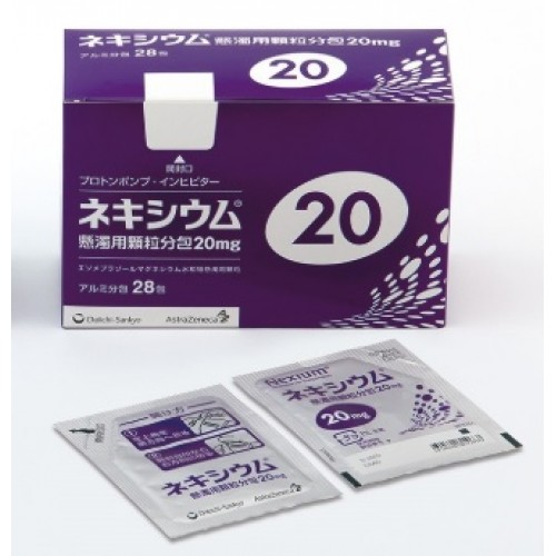 Buy Nexium Capsules 20mg For Stomach Ulcers Online From