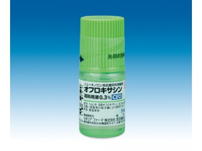 Ofloxacin otic solution 0.3% from Japan