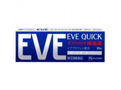 EVE ULTRA 20 tablets - Painkiller (headache, sore throat, muscle pain etc.)