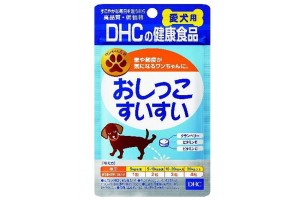 Dogs: Japanese Anti-Urine complex.