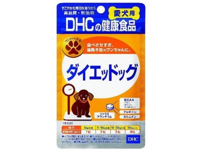 Dogs:  Japanese Diet Helper
