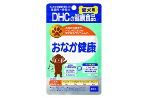 Dogs: Healthy Digestion complex