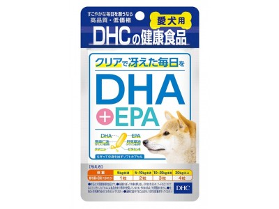 Dogs: Fish Oil for growth, skin and fur support