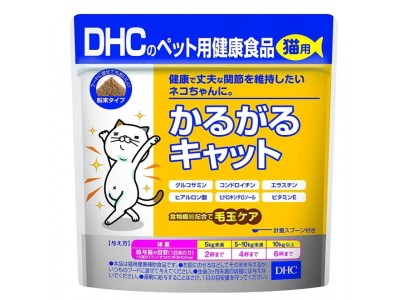 Cat Easy Walk vitamins for healthy joints