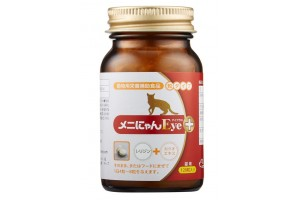 Cats: Meninyan Eye Plus vitmain for cat's eye health with L-Lysine 500 mg