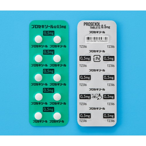 Buy Prosexol tablets 0.5 mg from Japan for lowering testosterone level online at discounted