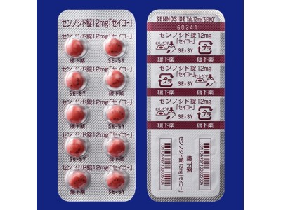 Pursennid 12 mg from Japan tablets (constipation, lazy bowel)