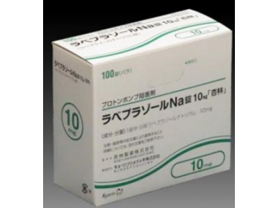 Rabeprazole Na tablets 10 mg for ulcer and Helicobacter pylori (Aciphex, Pariet, Rafron)