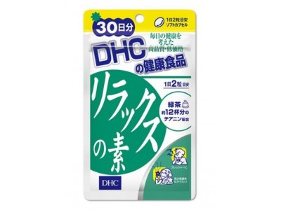 Relax supplement from Japan