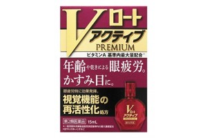 V Rohto Premium Active Anti-Age Eye Drops from Japan