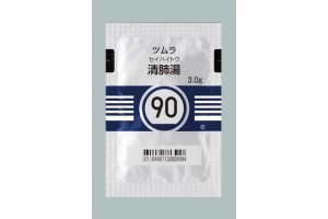 Tsumura Seihato 3 gr from Japan in granules (throat, cough)