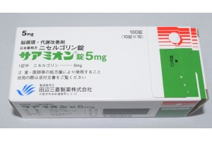 Sermion tablets 5 mg for brain metabolism.
